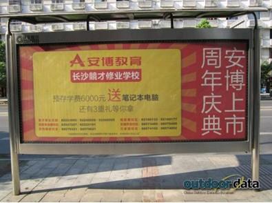 教育培训机构户外广告投放强势